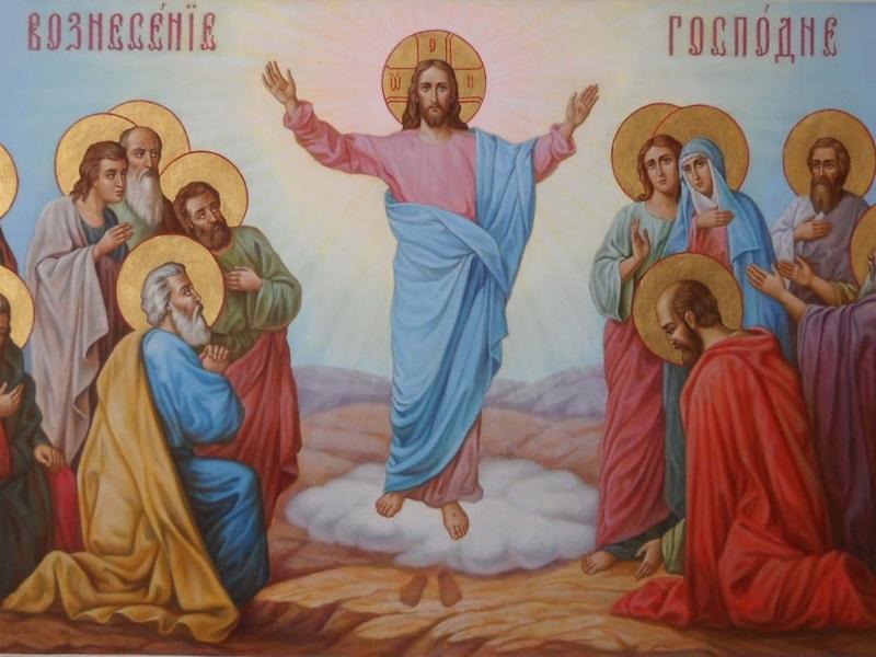 выпускаемое применением праздник 25 мая церковный многие